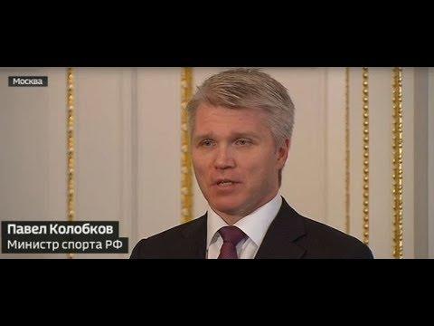 Павел Колобков о решении CAS