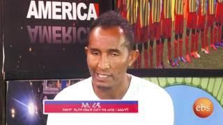 Sport America: Interview with Ali Redi - Part 1