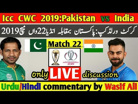 Crictales live streaming  || Live analysis and discussion By Wasif Ali 16-6-2019