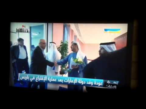 Dubai Civil Aviation Authorityهيئة دبي للطيران المدني يستقبل وفد اكسبو 2020
