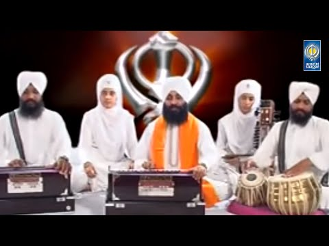 Mohe Biaah Chale Hain - Bhai Joginder Singh Riar Ludhiana Wale - Amritt Saagar