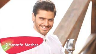Mostafa Mezher - Wallah 2015 / مصطفى مزهر - والله