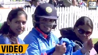 Mithali Raj And Veda Krishnamurthy Dance Video Gets Viral | Lehren News