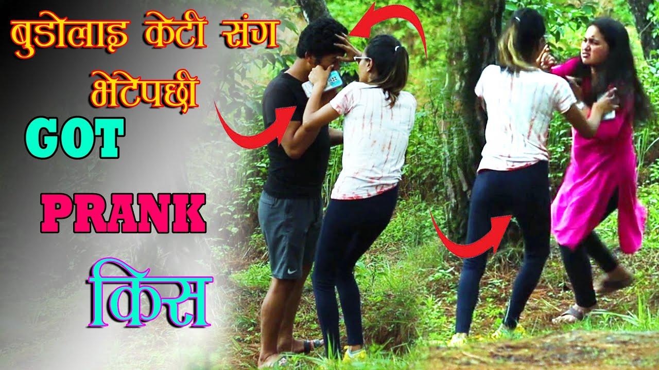New Nepali Prank - किस Got Prank बुडो अर्कै सङ्ग लागे पछि Prank By Kapil Magar 2079