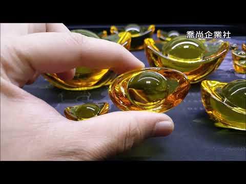 【威利購】琉璃元寶【光面3.5公分】黃水晶元寶