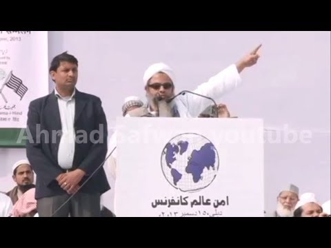 World Peace Conference bayan maulana mahmood madani