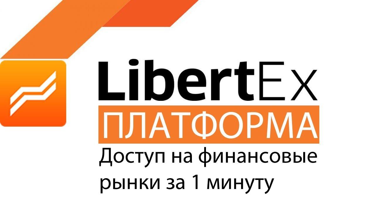 Торговая стратегия forex club forex linces