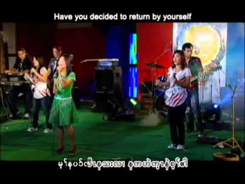 Karen song 2010   Hgay Sisters