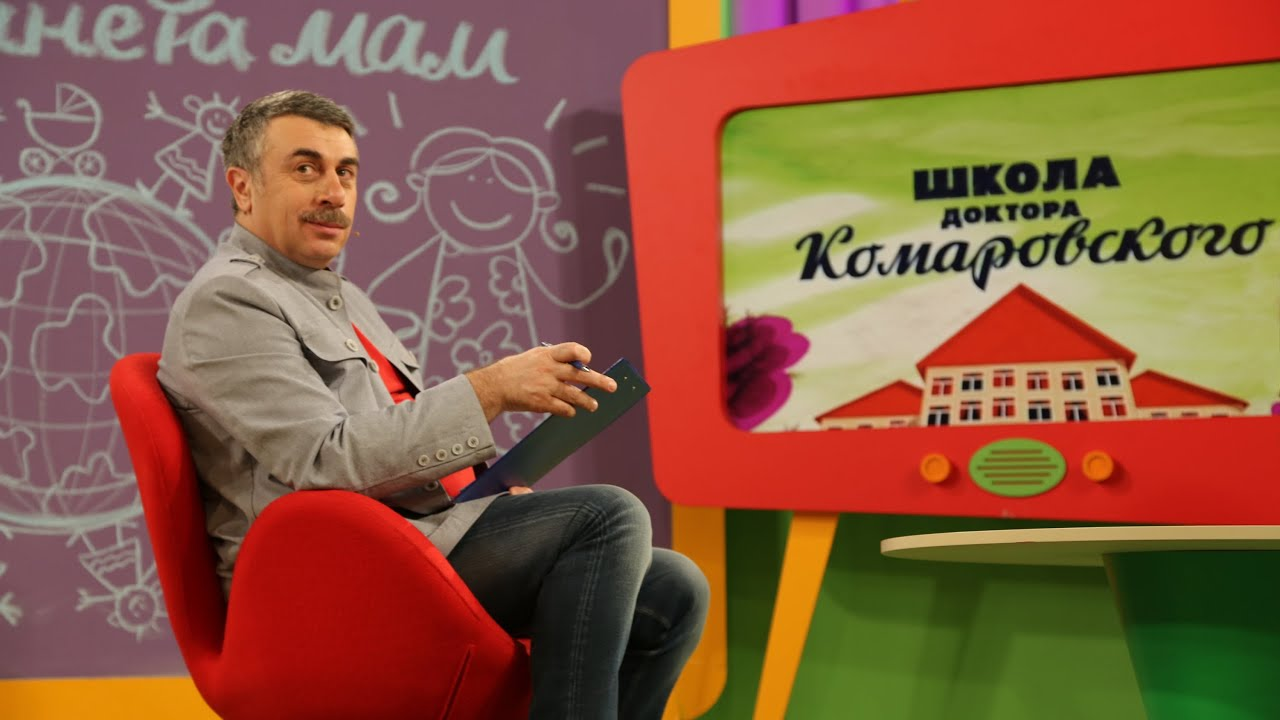 Комаровский Евгений Олегович (биография