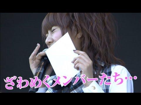 「上からマリコ」誕生秘話 / AKB48[公式]