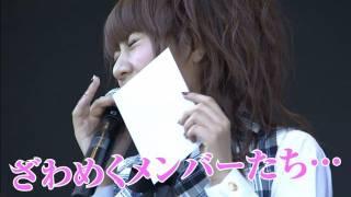 2011年10月29日 『フライングゲット【通常盤】』 全国握手会イベント AK...