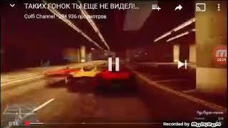 видео Бильярдный кий ТИРАН