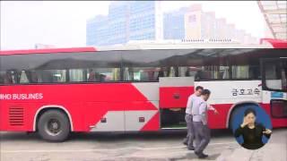 [15/01/17 정오뉴스] 무장 탈영병 이틀째 수색, 행방 '묘연'…추가 병력 투입