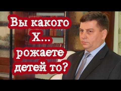 Вы какого Х - глава Заволжска Предтеченский на просьбу многодетной матери обеспечить права сироты