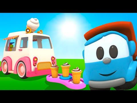 Лучшие мультики про машинки – Грузовичок Лёва и Мороженое! – Развивающие мультфильмы для детей.