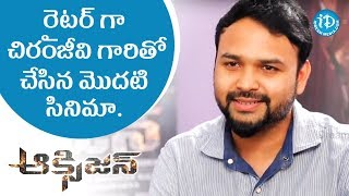That Was My First Working Experience With Chiranjeevi - Director A M Jyothi Krishna || #Oxygen