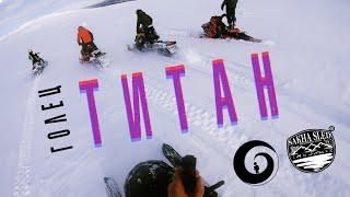 """Первая поездка на снегоходах . """"Голец Титан"""" Якутия ."""