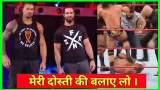 Meri Dosti ki Balaye lo ft.The shield | the shield friendship song | very emotional song in wwe |
