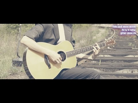 Rammstein - Ohne dich │ Fingerstyle guitar cover + tabs