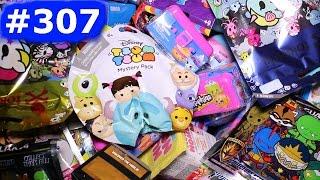 Random Blind Bag Box Episodio #307 - Roblox, The Grossery Gang, Easter Shopkins, Food Fair, Chef Club