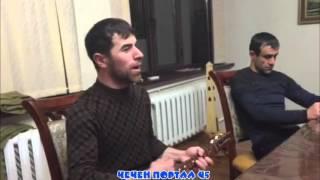 Чеченский полковник  НАЖУД и его друзья