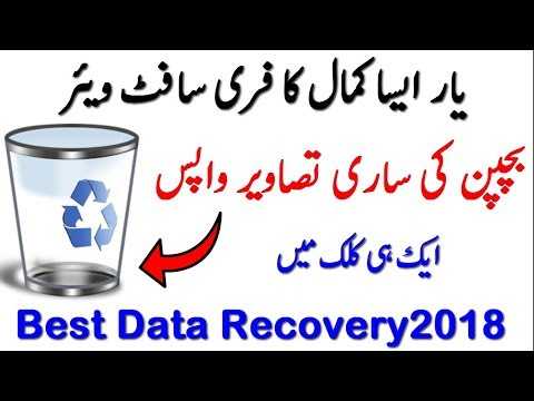 Recover Lost Data Of Your Childhood Best Data Recovery Software 2018