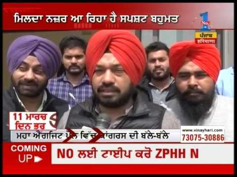 EC has completed preparation for vote counting in Punjab