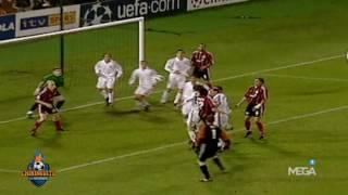 Se cumplen 15 años del gol de Zidane en Glasgow