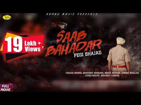 New Punjabi Movie 2017   SAAB BAHADER ...