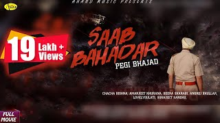vuclip New Punjabi Movie 2017 | SAAB BAHADER  Pegi Bhajad l CHACHA BISHNA I latest punjabi movies 2017