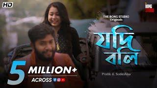 Jodi Boli - Pratik, Sudeshna Mp3 Song Download