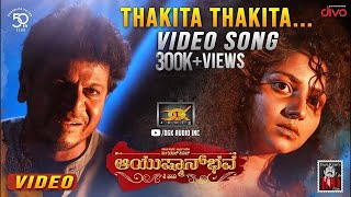 aayushmanbhava---thakita-thakita-song-shiva-rajkumar-p-vasu-dwarakish-gurukiran