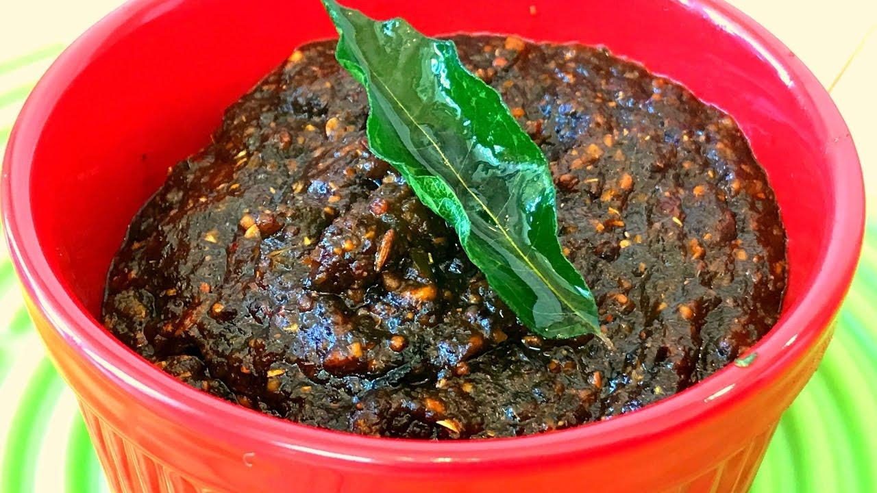 Curry Leaves Chutney Recipe | Kadi Patta Chutney | Karivepaku Pachadi - Indian Recipe by Recipe Book