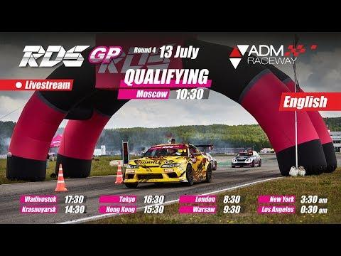 RDS GP Round