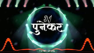 Kombdi palali dj remix songs