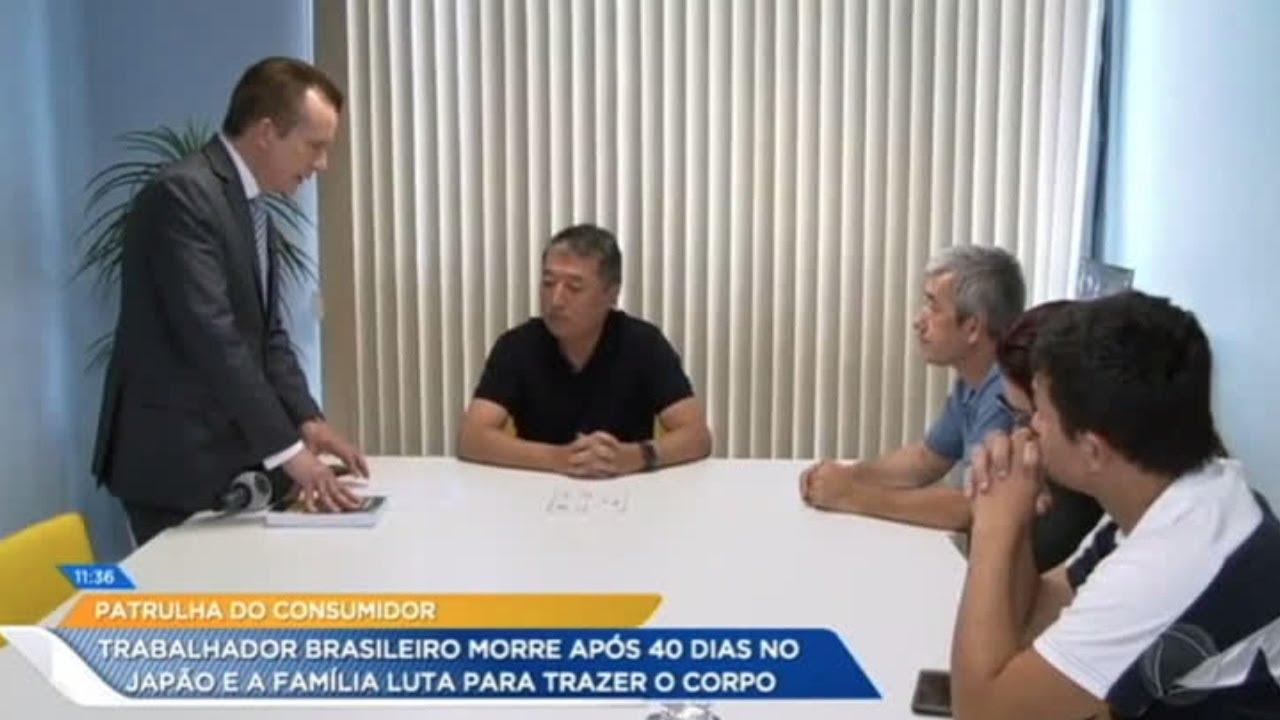 Família luta para trazer para o País corpo de trabalhador brasileiro que morreu no Japão