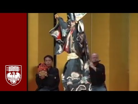 The Okura School of Kyogen by the Shigeyama Family (Theater Performance)