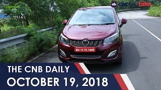 Mahindra Marazzo Bookings | BMW Launches 2019 | Fuel Prices