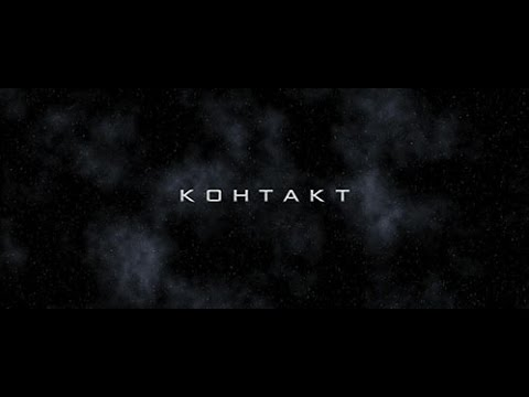 трейлер 2015 русский - Контакт Русский Трейлер (HD)