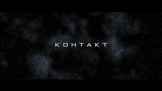 Контакт Русский Трейлер (HD)