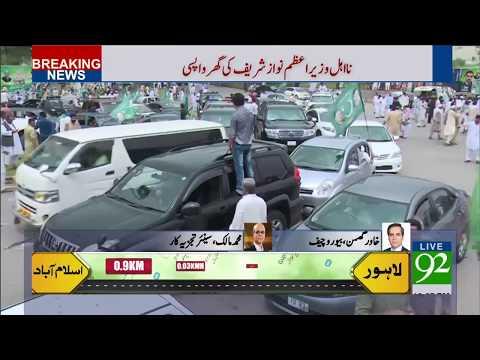 Senior Analyst Muhammad Malik views on Nawaz Sharif Rally - 09 August 2017 - 92NewsHDPlus