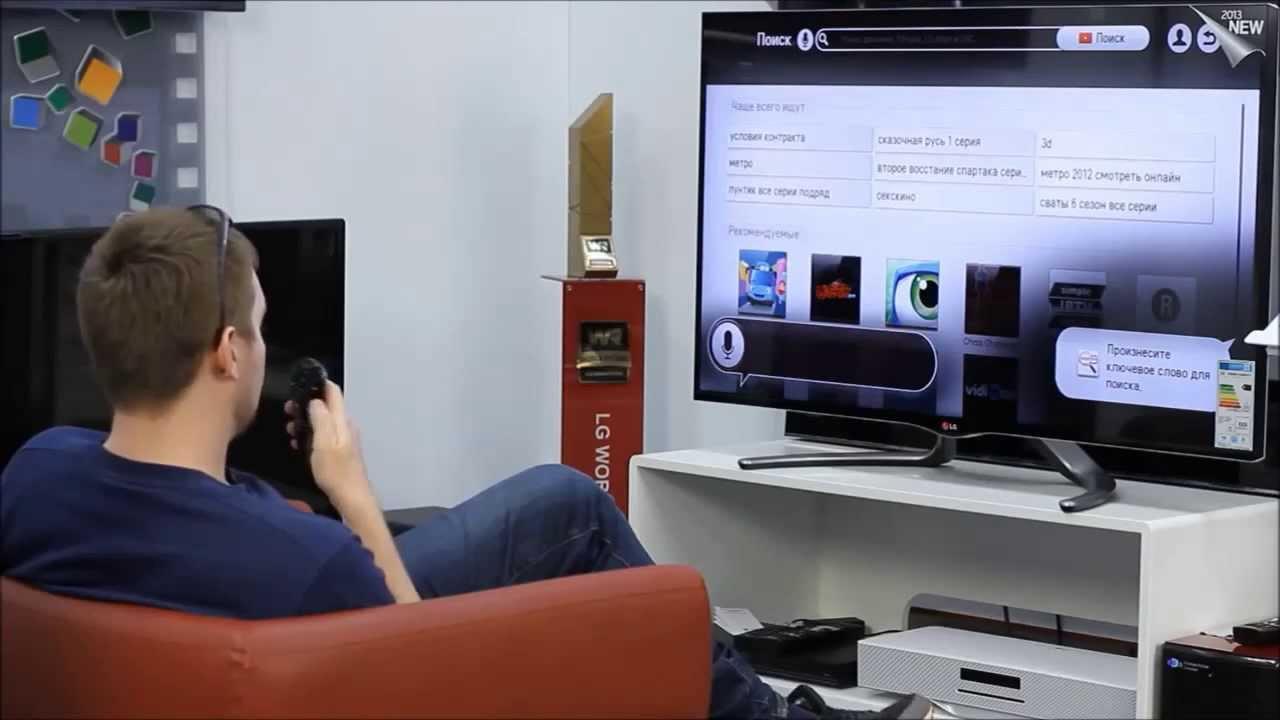Ремонтируем блок питания жк телевизора Supra - YouTube