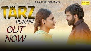 Tarz Purani | Subhash Foji | Parhlad Phagna | Harsh Chhikara | Latest Haryanvi Songs Haryanavi 2018