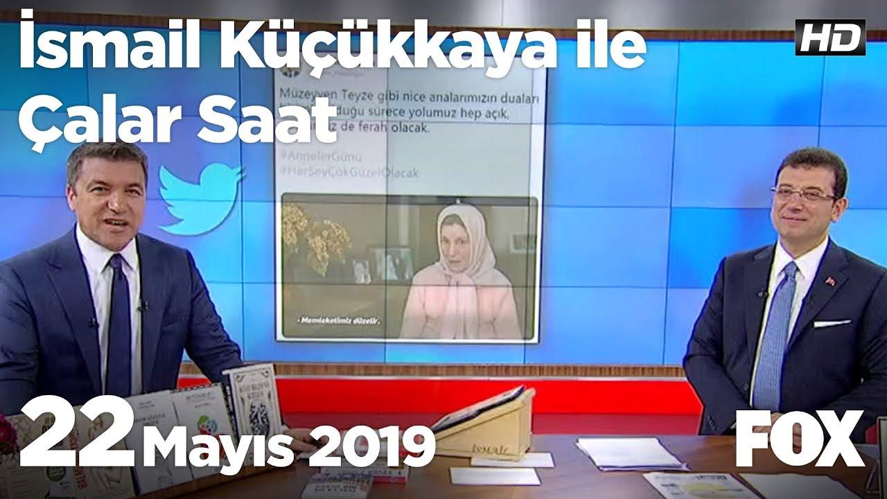 22 Mayıs 2019 İsmail Küçükkaya ile Çalar Saat