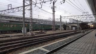 【JR貨物】EF65-2095 牽引 東武70090型甲種