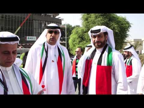مؤسسة محمد بن راشد للإسكان تحتفل بيوم العلم 3 نوفمبر 2016
