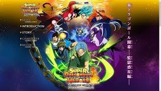 [Tin vui] Bộ phim Dragon Ball Super mới sẽ được chiếu vào đầu tháng 7 tới