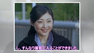 前田亜季、共演の向井理は「気持ちのいい風が吹いてそう」(1/4) 「そろ...