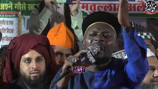 Shabbir Barkati At Jodhpur 2020 - Chamak Tujh Se Pate He + Syed Noor Miya Ashrafi