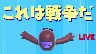 【PS4版】フォールガイズからのハイパースケープ